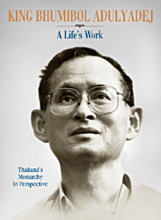 King Bhumibol of Thailand: The People's King
